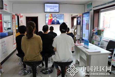 东兴街道东山社区组织观看专题片《国家监察