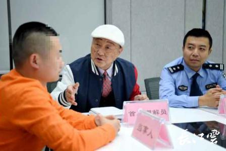 """百步亭""""首席调解员""""陈立昌给民警传授调解"""
