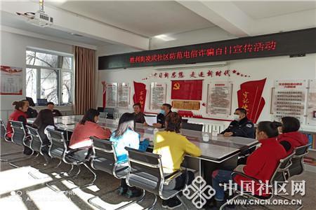 凌武社区开展形式多样的法治宣传活动