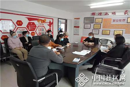 """东山社区开展""""全岗通""""业务培训会"""