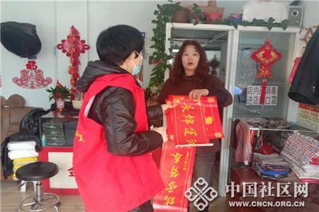 """东山社区组织""""三长""""深入辖区为居民送春联"""