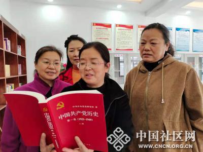 """社区党史书刊专柜  红色教育""""强筋补钙"""""""